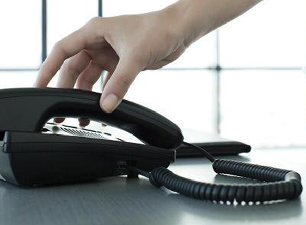 Use-a-landline