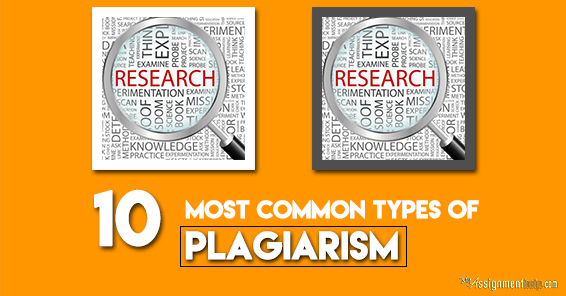 the 10 most critical plagiarism issues